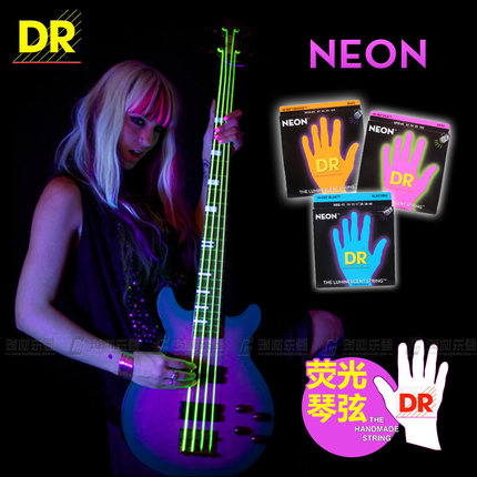 dr neon guitar strings review