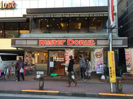best western tokyo nishikasai review
