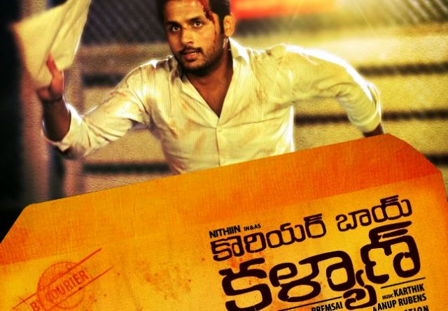 courier boy kalyan movie review
