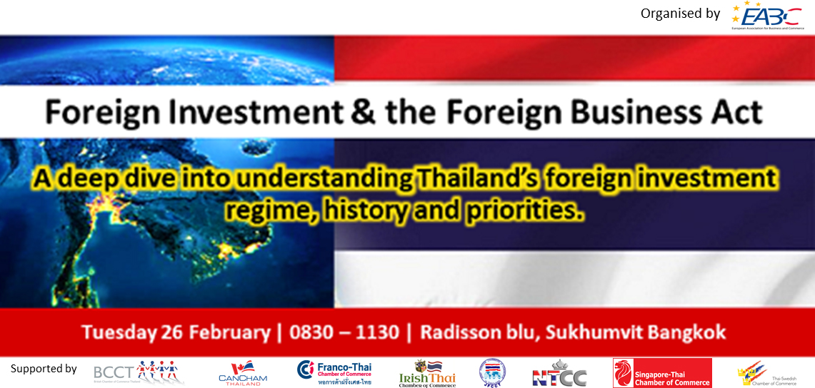foreign investment review board act